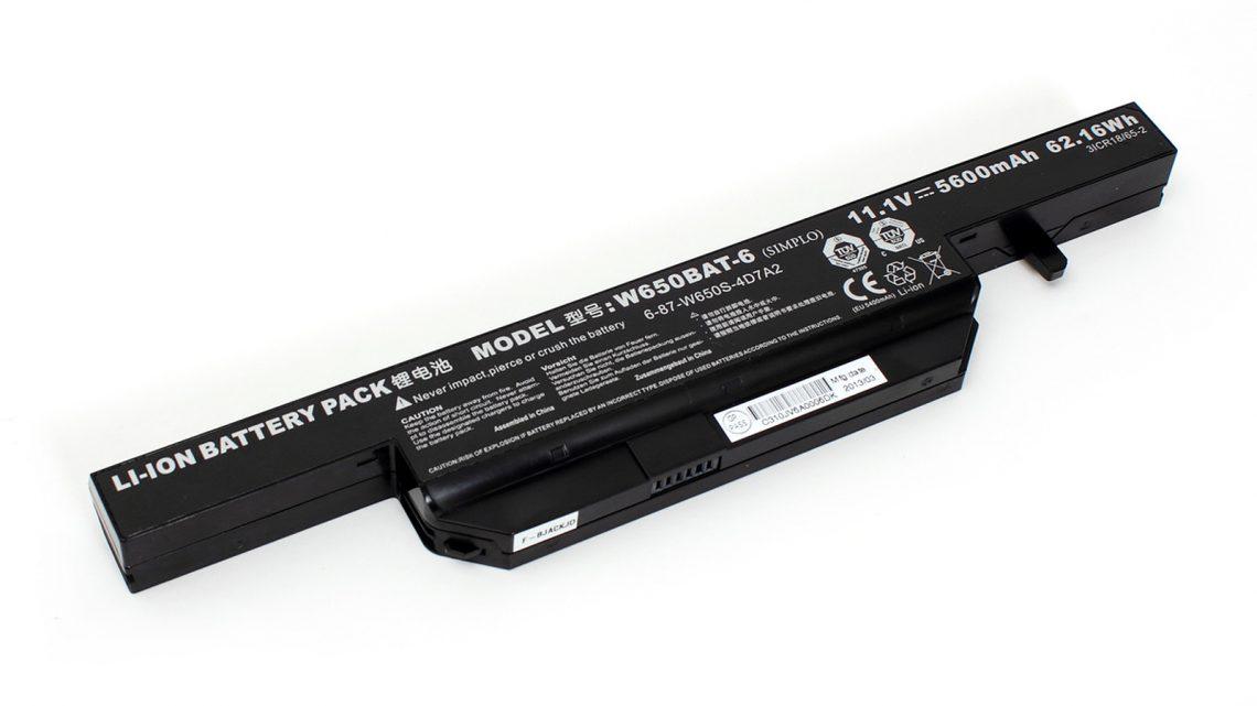 L'utilisation de batterie pour ordinateur portable