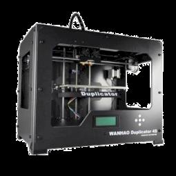 Dans quel cas utiliser l'imprimante 3D?